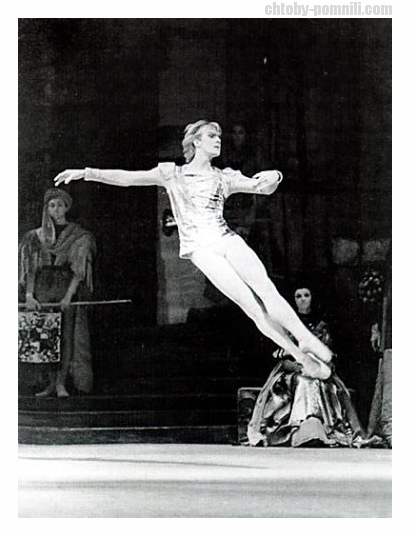 World Ballet Day: Alexander Godunov, 1949 – 1995 | L A  Dance Chronicle